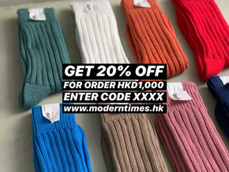 【20% OFF TIME LIMITED OFFER・期間限定優惠】