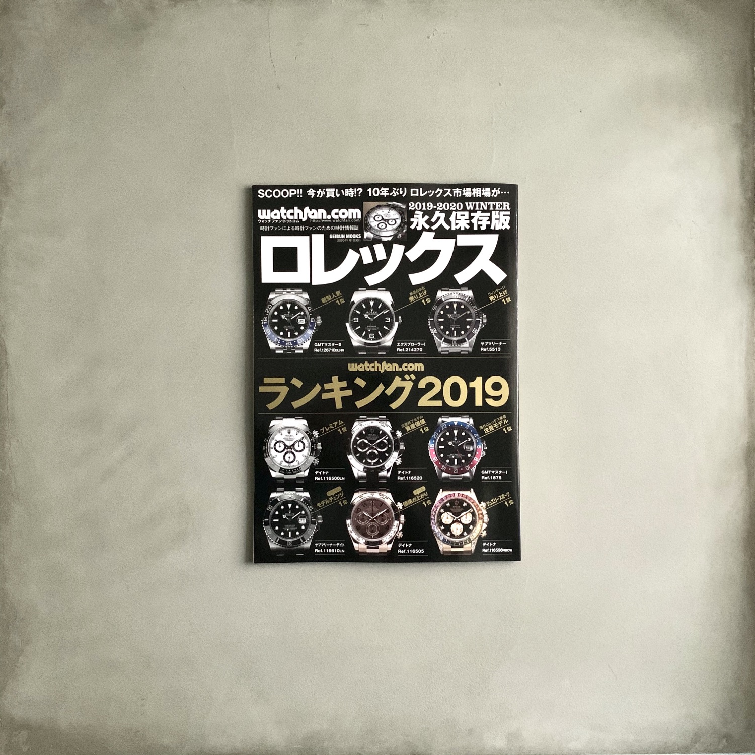 Rolex Special Book 2019-2020 Winter