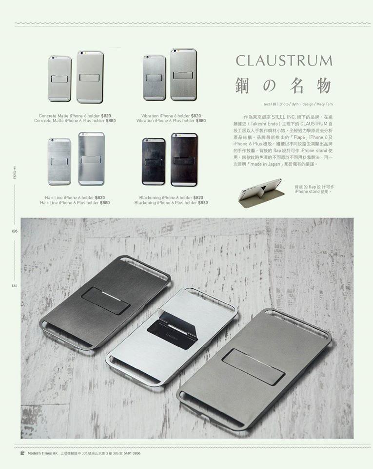 TAO Magazine - CLAUSTRUM