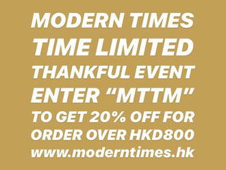 【夏日感謝活動・MODERN TIMES SUMMER THANKFUL EVENT】