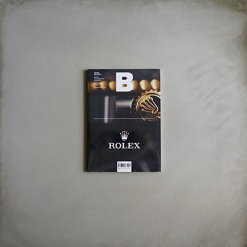 Magazine B - Rolex