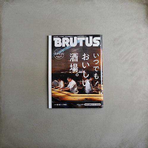Brutus Vol. 925