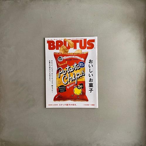 Brutus Vol. 825