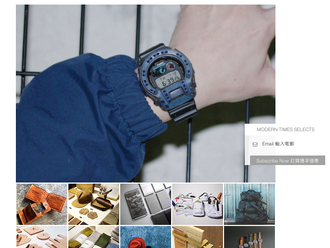 【MODERN TIMES VIP SECRET PAGE | 會員神秘專區】