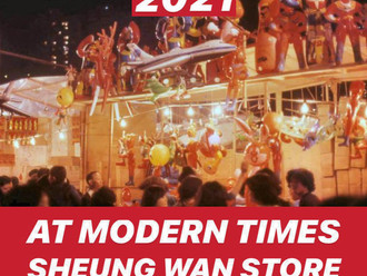 【YOU ARE INVITED 周一開催・MODERN TIMES SPRING MARKET 8 - 11 FEB 2021 (MON TO THU) 年廿七至三十】