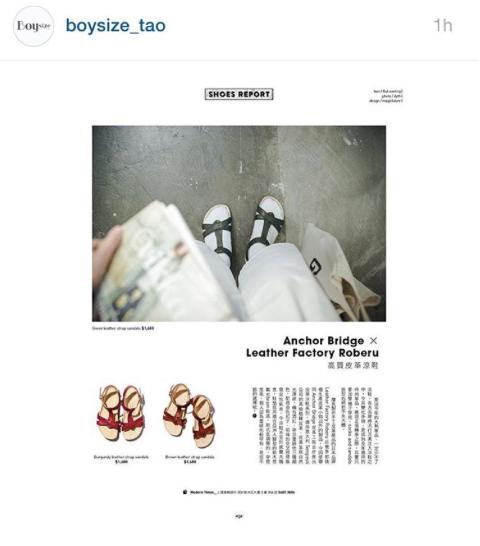 TAO Boysize - Roberu x Anchor Bridge Italian Sandals