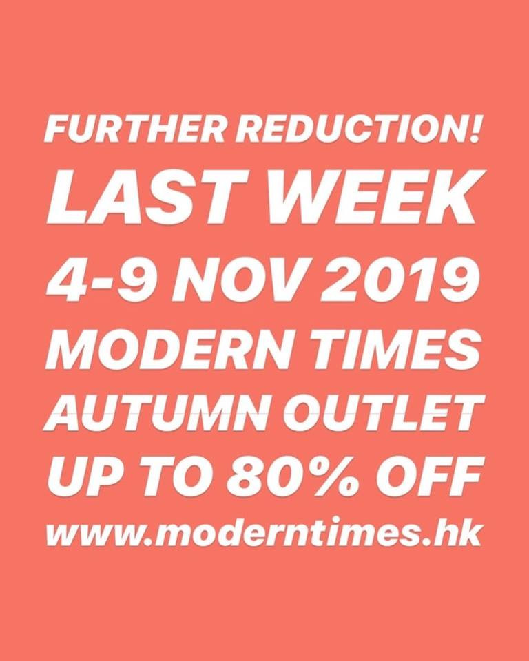 MODERN TIMES OUTLET