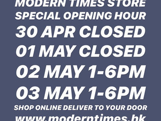 【WE ARE CLOSED 30 APR - 01 MAY 2020】