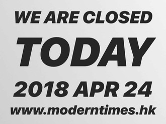 【WE ARE CLOSED TODAY 24 APR 2018】