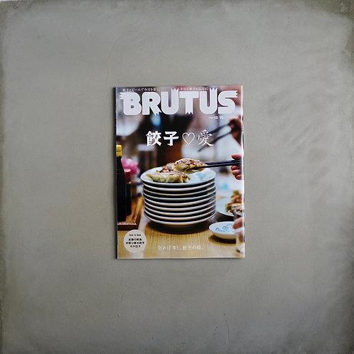 Brutus Vol. 929
