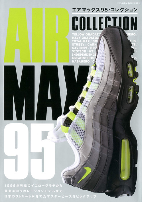 Air Max 95 Collection