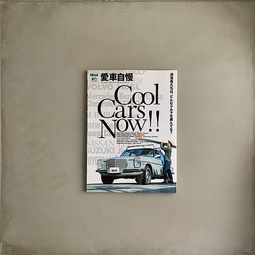 2nd Special - Cool Cars Now