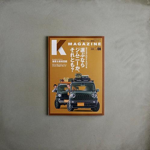 K Magazine Vol. 08