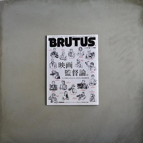 Brutus Vol. 927