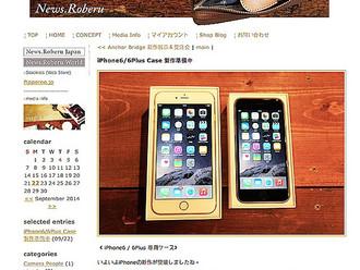 【Roberu iPhone6/6Plus Case 製作準備中】