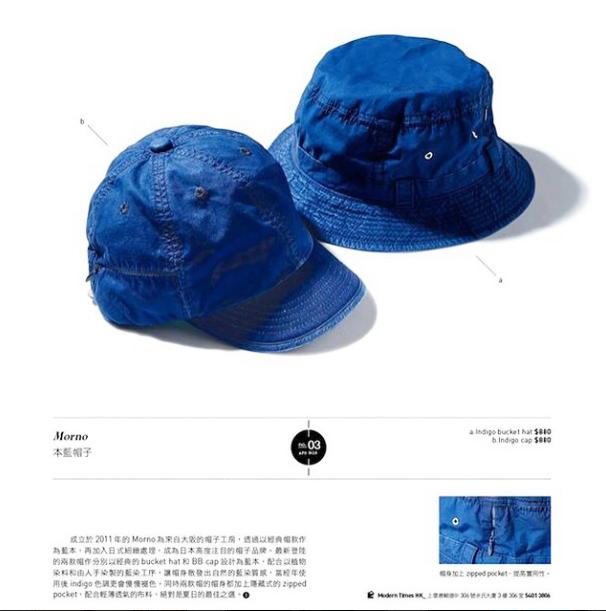 morno Hat