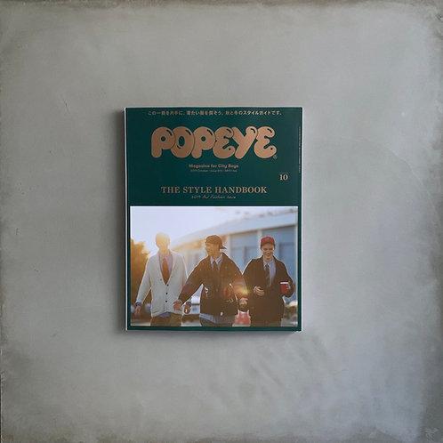 Popeye Vol. 870
