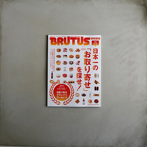 Brutus Special - Mail Order Perfect Data Book