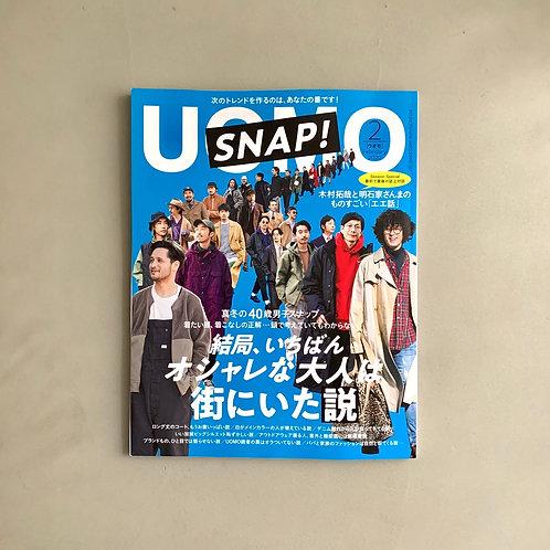 UOMO Vol.179