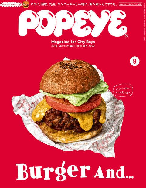 Popeye - Vol. 857