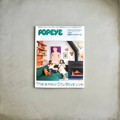 Popeye Magazine Special - This is how city boys live