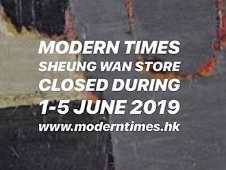 【MODERN TIMES WILL BE CLOSED 1-5 JUN 2019・臨時休業】