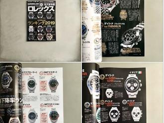 【MODERN TIMES MAGAZINE DEPT. NEW ARRIVAL】