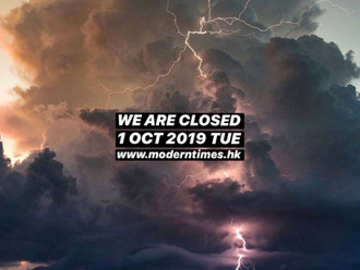 【WE ARE CLOSED・1 OCT 2019 TUE 休息一天】