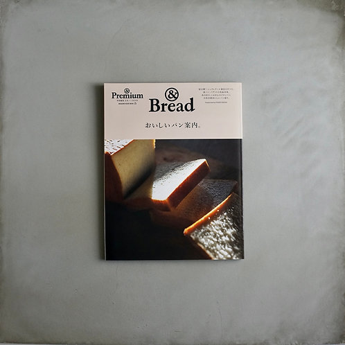 & Premium - The Guide For Better Bread