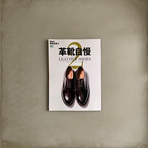 2nd Special - All About Leather Shoes 2