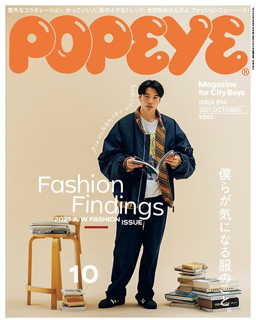 Popeye Vol. 894