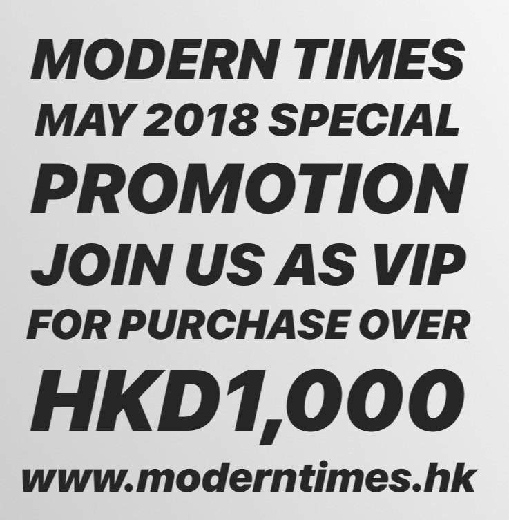 MODERN TIMES HK