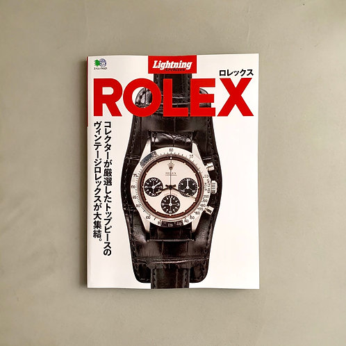 Lightning Archives - Rolex