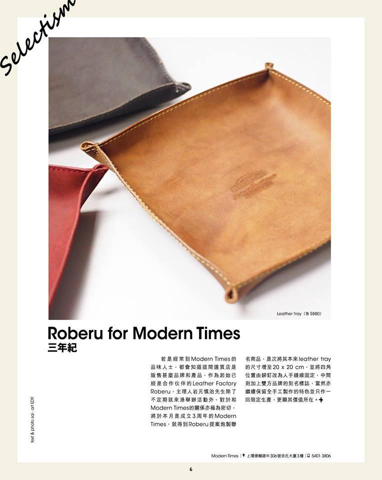 Modern Times Atelier