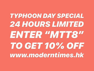 【WE ARE CLOSED TODAY・24 HOURS LIMITED 二十四小時限定感謝活動 】