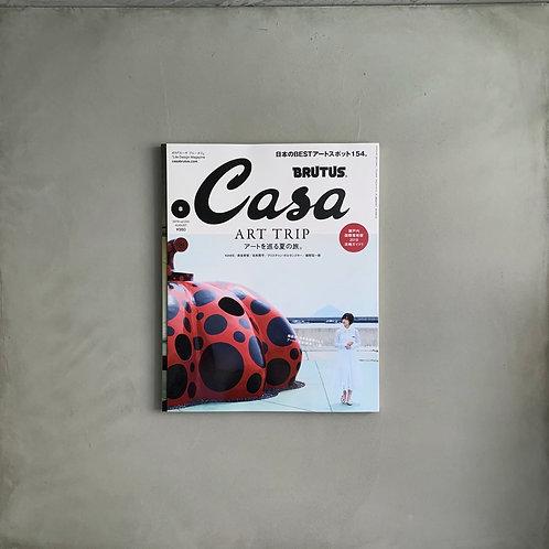 Casa Brutus Vol. 233