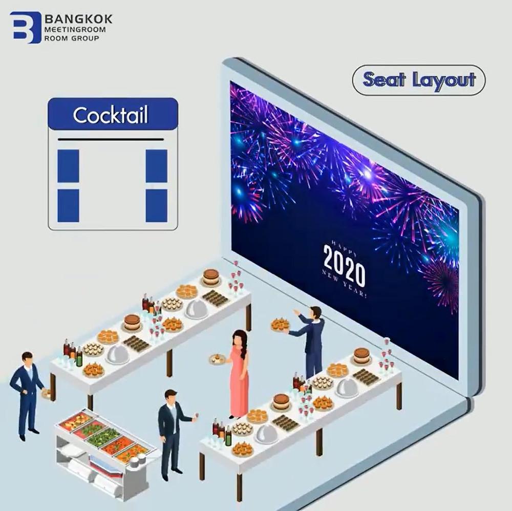 Cocktail รูปแบบสำหรับห้องประชุมขนาดใหญ่