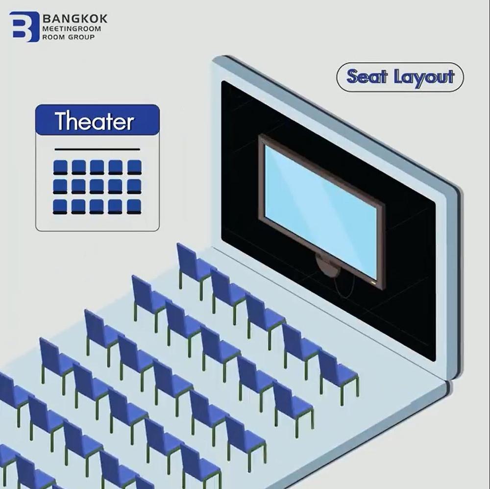 Theater รูปแบบสำหรับห้องประชุมขนาดใหญ่