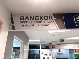 Bangkok Meeting Room Sign