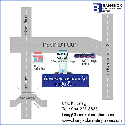 ad ABR2011002@map เตาปูน.jpg