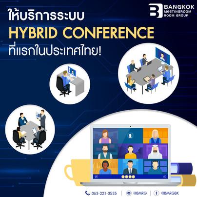 Hybrid Meeting Room