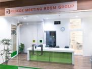 Front of Bangkok Meeting Room Group