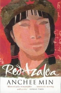 Image result for red azalea book