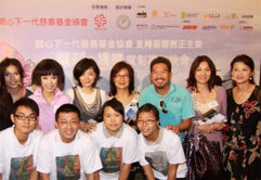 FlamePR-Past-project-05-Charity-01.jpg