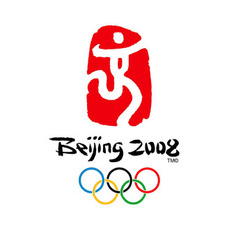 FlamePR Clients Beijing 2008 Olympic
