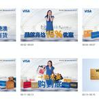 Visa-Flame-PR-HKAirport