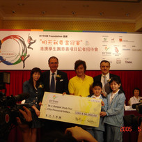 Charity & NGO's Public Events