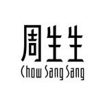MPN-2-Flame-PR-ChowSangSang