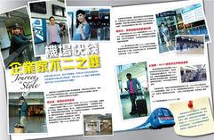 _SME_issue30-03