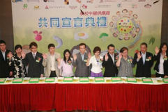 FlamePR-Past-project-05-Charity-10.jpg